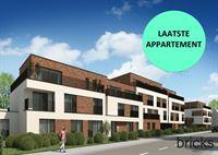 Foto 1 : Nieuwbouw Residentie 't Oud Klooster te WICHELEN (9260) - Prijs € 285.000