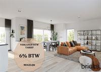 Foto 1 : Nieuwbouw Residentie Moos te AALST (9300) - Prijs € 469.000
