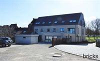 Foto 2 : Kantoorruimte te 9300 AALST (België) - Prijs € 2.500