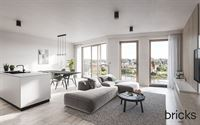 Foto 13 : Nieuwbouw Zuidkaai te AALST (9300) - Prijs Van € 234.000 tot € 499.000