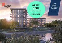 Foto 1 : Nieuwbouw Zuidkaai te AALST (9300) - Prijs Van € 234.000 tot € 378.000