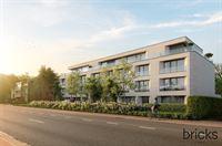 Foto 8 : Nieuwbouw Park Flor te AALST (9300) - Prijs Van € 299.000 tot € 610.000
