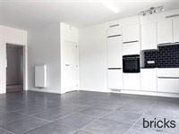 Foto 4 : Appartement te 9200 DENDERMONDE (België) - Prijs € 850
