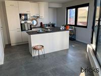 Foto 4 : Nieuwbouw appartement te 9300 AALST (België) - Prijs € 255.000