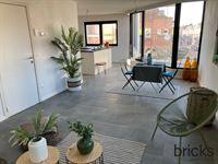 Foto 5 : Nieuwbouw appartement te 9300 AALST (België) - Prijs € 255.000