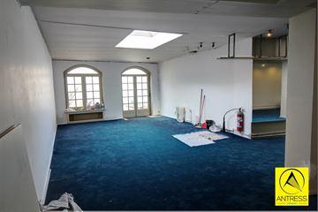 Foto 3 : Handelspand te 2850 BOOM (België) - Prijs € 245.000