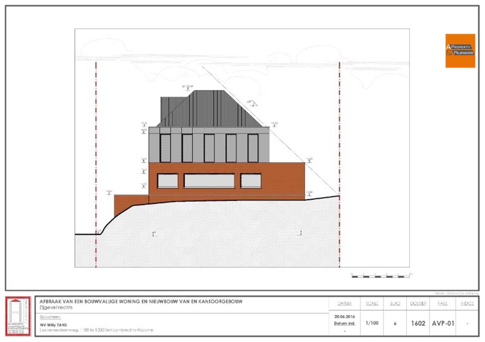Image 3 : Immeuble de bureaux à 1932 Sint-Stevens-Woluwe (Belgique) - Prix 315.000 €